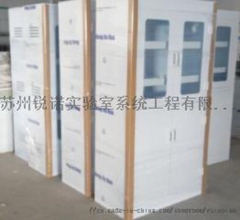 PP藥品櫃_抗強酸耐高溫藥品櫃_藥品櫃生產廠家