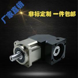 ZPLX精密行星减速机  伺服减速机  齿轮减速器