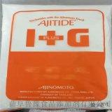 廠家生產銷售5′-呈味核苷酸二鈉  價格實惠