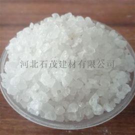 厂家供应白色石英砂 多介质过滤器滤料