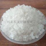 廠家供應白色石英砂 多介質過濾器濾料