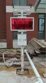 西安空气质量检测仪咨询13891913067