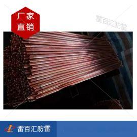 高压输电线路用纯铜离子接地棒 防腐离子接地棒