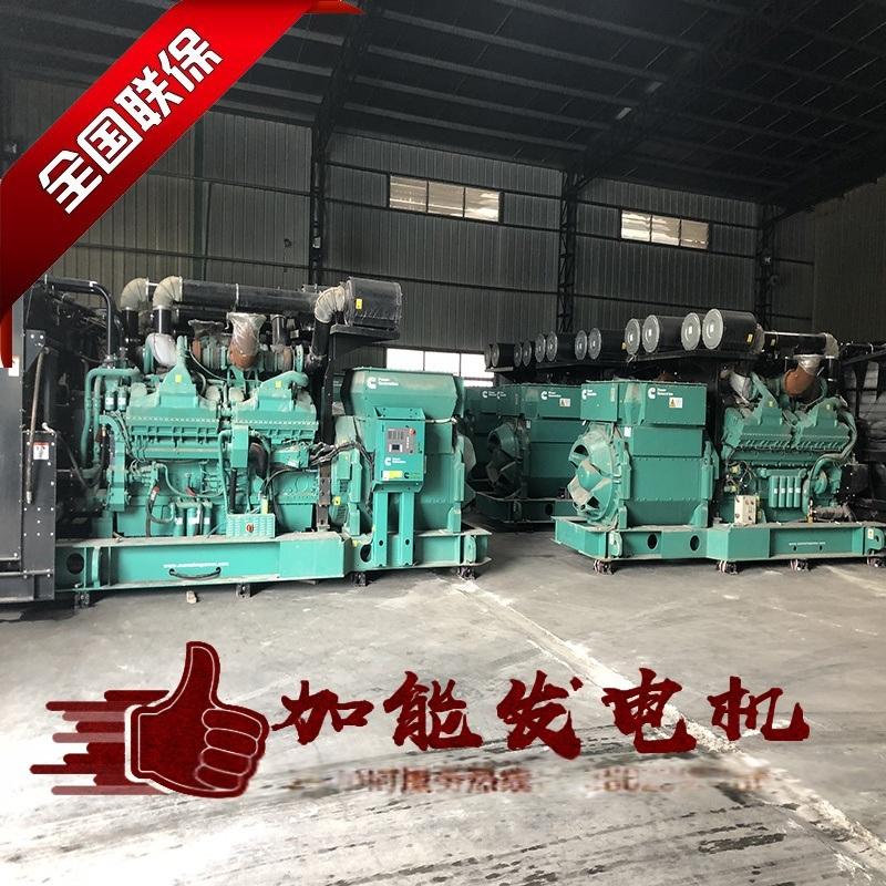 东莞发电机组 空气发电机组过滤器