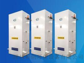 自来水二氧化氯发生器原理/水厂消毒设备