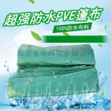 北京豪斯加厚防水防雨布防曬雨棚布汽貨車蓬布苫布戶外遮陽遮雨布