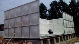 铝合金凝结水箱 优良玻璃钢焊接式水箱 水箱