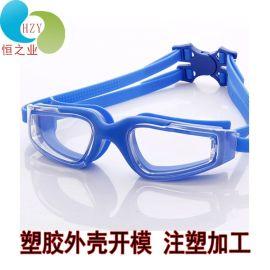儿童潜水镜塑胶配件注塑加工潜水面罩塑料配件