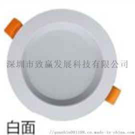 深圳市致赢LED省电节能环保5W正白筒灯
