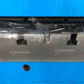 三棱四棱检验平尺落地镗床工作台三坐标平台拼装平板