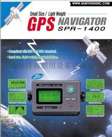 三荣SPR-1400原装进口CCS证GPS导航仪
