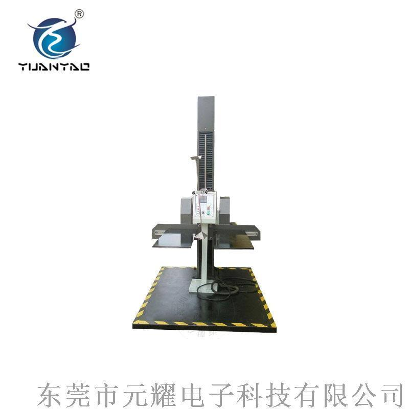 YDT跌落试验 深圳跌落试验 双滚筒跌落试验机