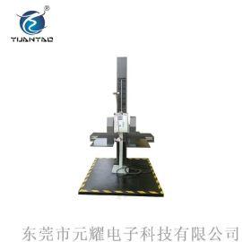 YDT跌落试验 深圳跌落试验 双滚筒跌落试验機