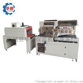 多瓶奶热收缩包装机 热收缩膜包装机 自动覆膜封口机