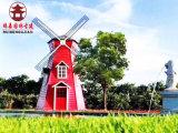 四川優質防腐木風車定製廠家