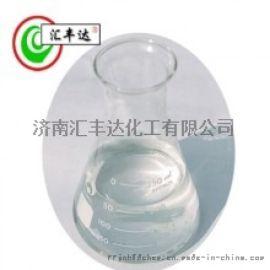 碘甲烷包装规格,碘甲烷现货