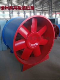 XGF-I高温消防排烟风机2排烟防火阀