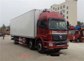 大型冷藏車 福田歐曼小三軸8.6米冷藏車