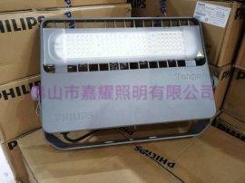 飛利浦BVP381 LED100W投光燈