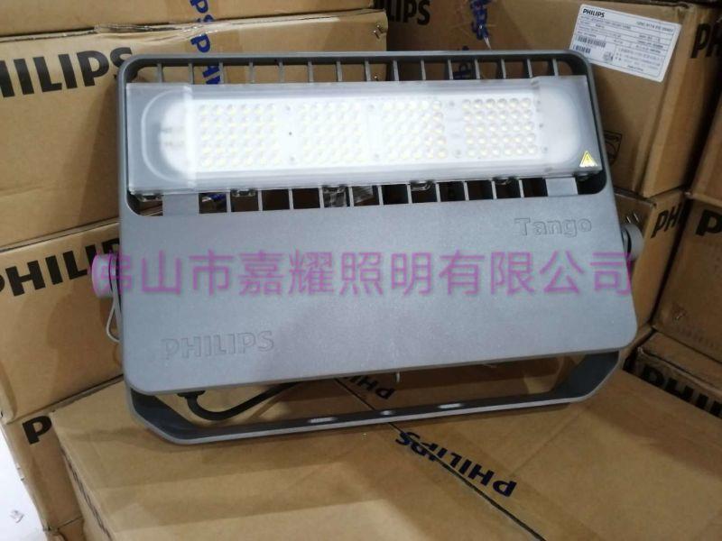 飞利浦BVP381 LED100W投光灯