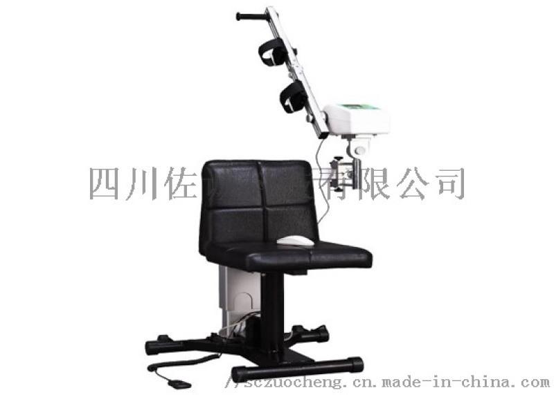 YTK-E关节持续被动活动仪(肩关节)关节康复器