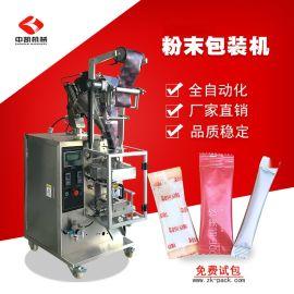 中凯全自动奶粉包装机厂家干粉全自动包装机价格
