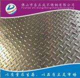 东莞不锈钢花纹板,316L不锈钢花纹板