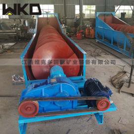 安徽螺旋洗砂机 大型水洗沙设备供应