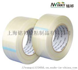 上海厂家直销8815透明不残胶玻璃纤维胶带