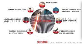 西藏碳化硅加热元件硅碳棒价格
