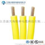 BVR2.5平方 铜芯聚氯乙烯绝缘单芯软电线