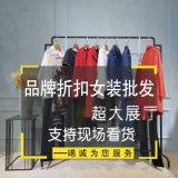 港玥花梓伊女装尾货 迈克蕾蕾 杭州那里有品牌折扣女装批发市场