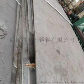 济南不锈钢冷轧板生产厂家 材质规格齐全
