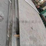 濟南不鏽鋼冷軋板生產廠家 材質規格齊全