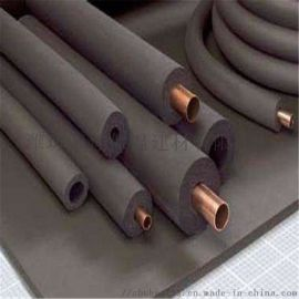 橡塑管保温彩色空调水管发泡橡塑板
