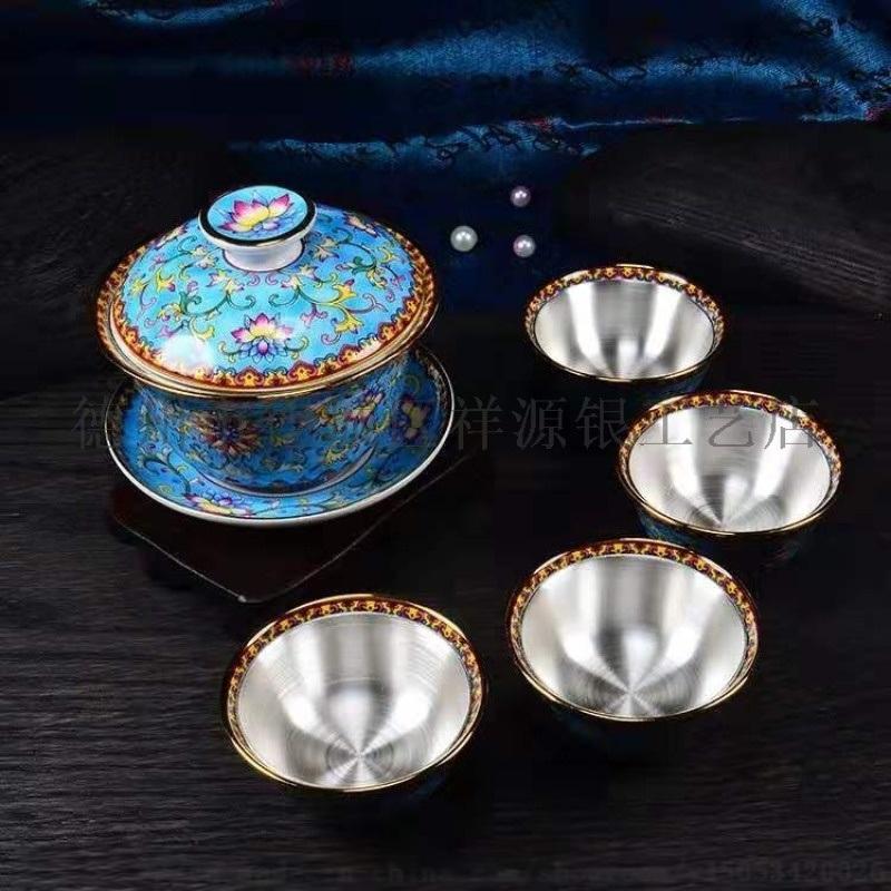 瓷包银盖碗A增城瓷包银盖碗A瓷包银盖碗直销