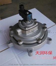 高原电磁脉冲阀现货供应锦州淹没式电磁脉冲阀