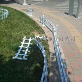 PVC花园围栏户外绿化护栏小区栅栏学校草坪护栏