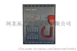 泛海三江GB350消防应急广播设备