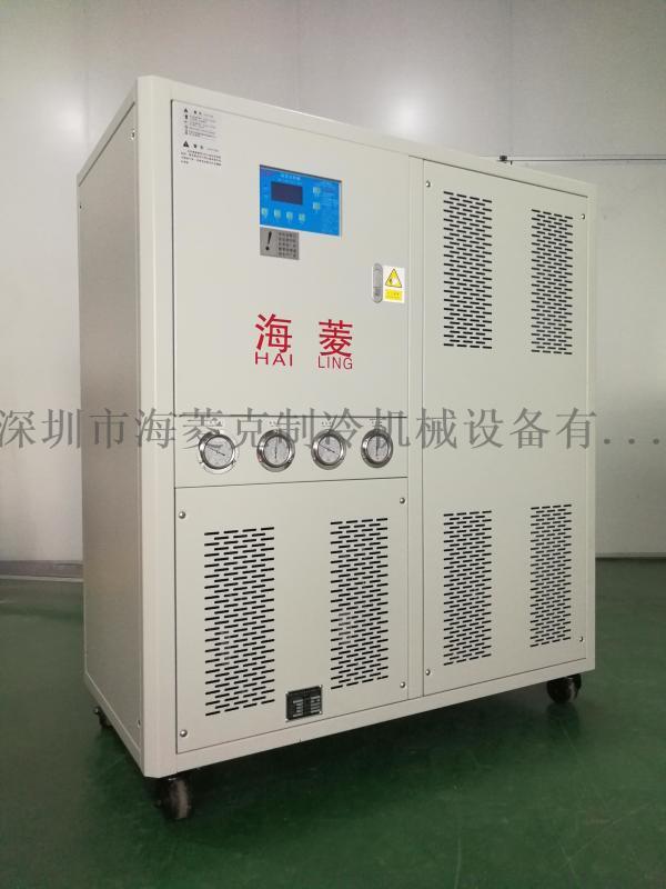 厂家直销电镀专用20匹水冷式冷水机