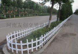 白色市政PVC塑钢草坪护栏栅栏小区园林绿化带