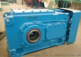 减速机配件价格-560颗粒机配件厂家