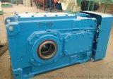 減速機配件價格-560顆粒機配件廠家