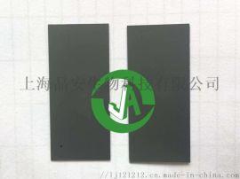 上海晶安废水污水降解处理用BDD电极 金刚石电极片厂家 硼掺杂金刚石薄膜电极规格定制 硅电极 单晶体双晶体 双面BDD涂层电极 电化学用BDD电极片尺寸