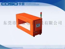 矿用金属探测器,矿用金属检测机,煤炭金属检测仪