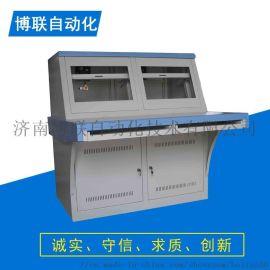自动化成套控制柜PLC控制柜过滤设备智能控制器