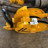 雙樑吊鉤組 10T吊鉤組起重機配件 吊鉤組型號齊全