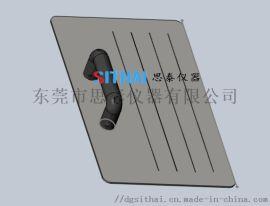 ST-25标准取样板