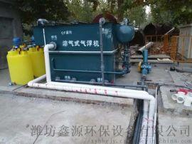 泗水医用敷料污水处理改造提标