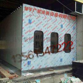 新型环保喷烤漆房-南昌汽车烤漆房-高温烤漆房